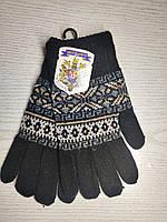 Перчатки для девочки 14+, фото 2
