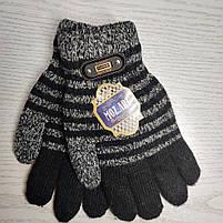 Перчатки для мальчика Возраст 6-12 лет, фото 2