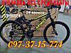 ⭐✅ Двухподвесный Велосипед Azimut Race 24 D Рама 17 КРАСНЫЙ, фото 9