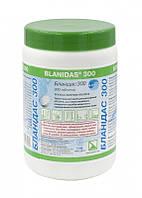 """Дезинфицирующее средство """"Бланидас 300 (Blanidas 300))"""" в таблетках (по 300 шт)."""