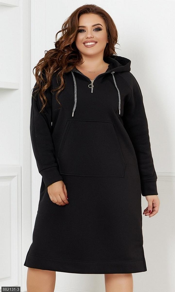 Платье трикотажное спортивное большого размера 882131-3 чёрный Украина 48-66