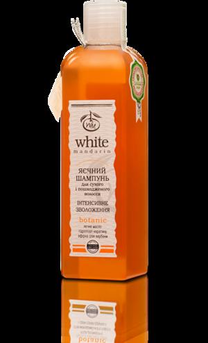 Органический шампунь для секущихся и ломких волос с яичным маслом и кератином White Mandarin, 250 мл