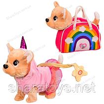 Мягкая игрушка музыкальная собачка с сумкой
