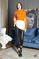 Свитер женский вязаный с высоким горлом оранжево-белый- V 179