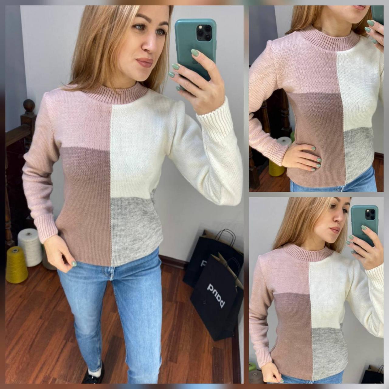 Красивый вязаний свитер модный 44-48 (в расцветках)