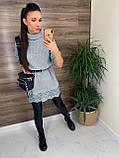 Женское  платье-туника под горло с кружевом внизу, фото 3