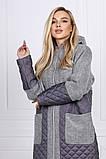 Куртка-кардиган женская комбинированная 44-0262, фото 2