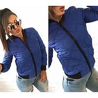 Куртка женская деми Стеганный ромб 246