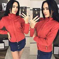 Модная женская куртка Замшевая 206-4