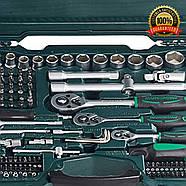 Професіональний набір інструментів  Mannesmann 215-tlg, фото 6