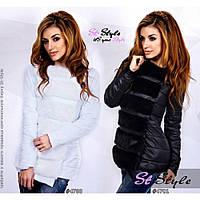 Куртка женская с мехом Драгун искусственный мех