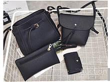 Стильный женский набор сумок 4 в 1 (сумка, клатч, кошелек, визитница) в черном цвете и цвете пудра