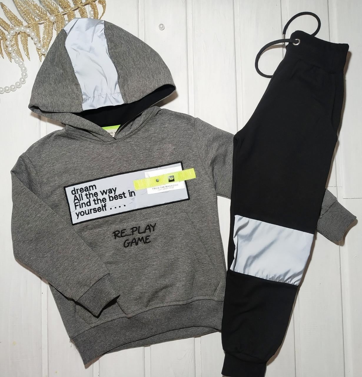Спортивный костюм теплый с начесом для мальчика Рост 110 116 122 128