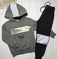 Спортивный костюм теплый с начесом для мальчика Рост 110 116 122 128, фото 1