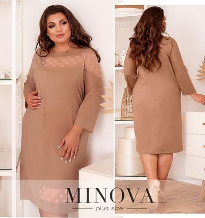 Элегантное платье большого размера Размеры: 50-52, 54-56, 58-60, фото 2