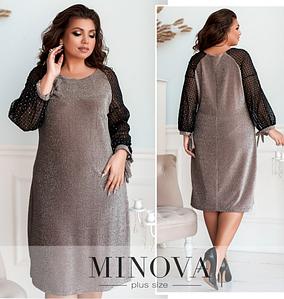 Элегантное платье большого размера Размеры: 48-50, 52-54, 56-58, 60-62, 64-66