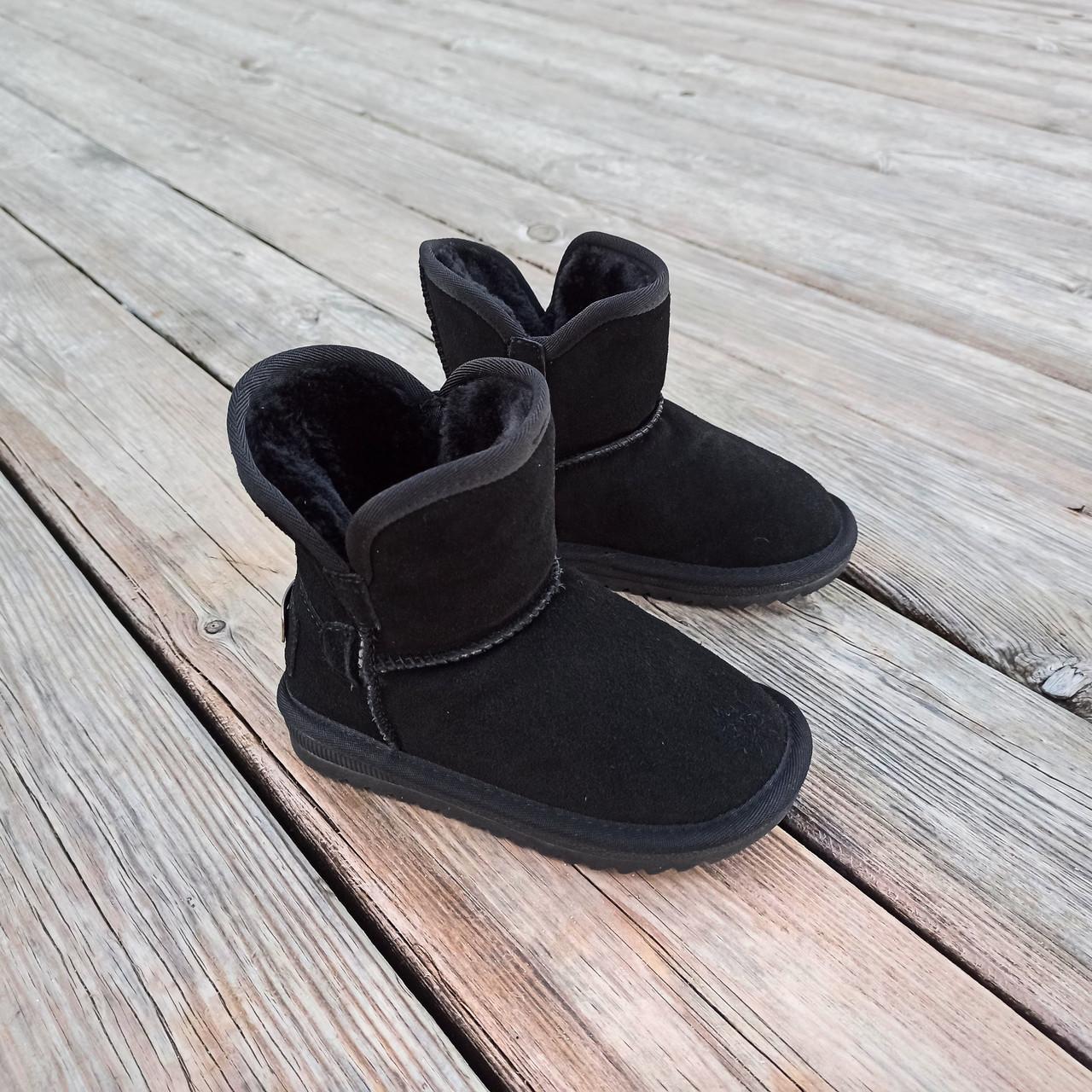 Натуральна замша уггі дитячі UGG чорні черевики чобітки уггі дитячі для дівчинки хлопчика