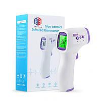 Бесконтактный термометр LDF-1X. Цифровой инфракрасный термометр. Медицинский термометр электронный градусник