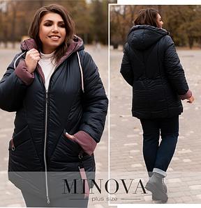 Стильная куртка плюс сайз Украина Размеры: 62-64