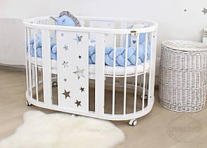 Овальне ліжечко 8в1 Ovalbed  Stars Light