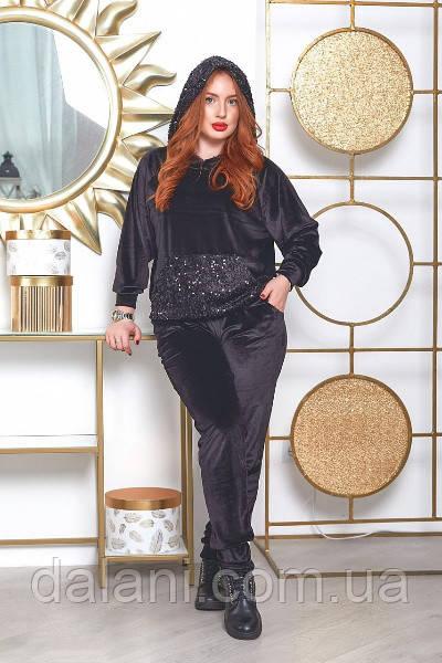 Спортивный женский черный костюм велюровый с пайетками батал