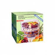 Сушарка для овочів та фруктів Niewiadow 970.01 PS, фото 3