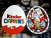 Детский подарочный набор Kinder сюрприз - сладости для деток, фото 3