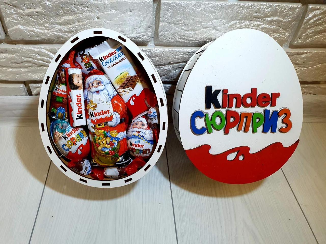 Детский подарочный набор Kinder сюрприз - сладости для деток