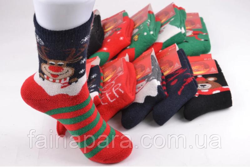 Женские новогодние термо носки шерсть ангора