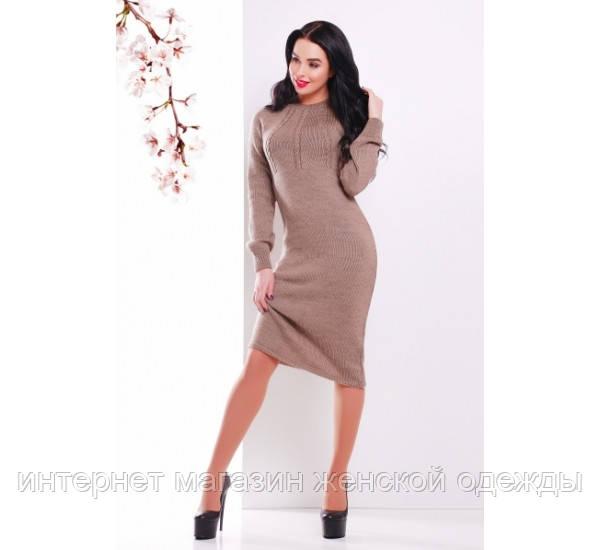 Вязаное платье 137 кофе