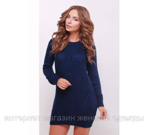 Платье-туника 143 темно-синий