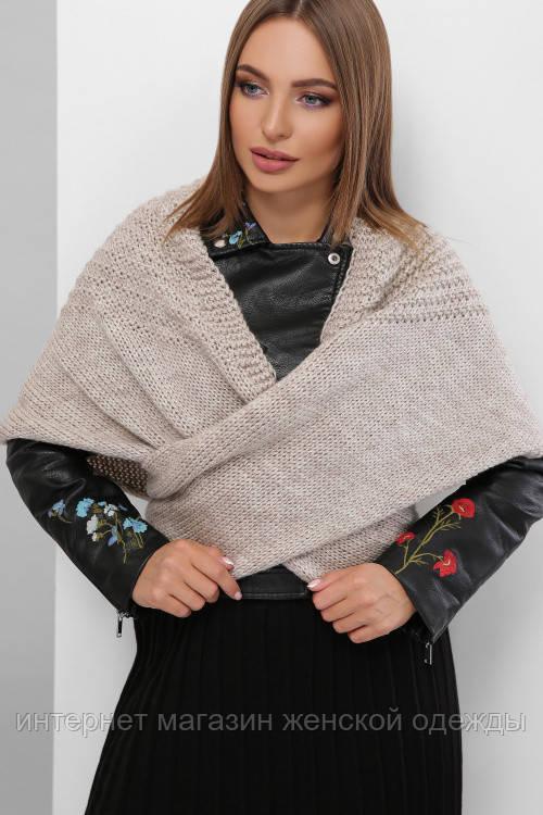 Женский шарф косынка Шарф-бактус вязаный капучино