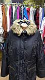 Женская куртка с капюшоном 2536, фото 4