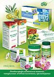 """Витамин D3 в линейке """"ГринВит"""" Green Visa (Грин Виза), фото 5"""