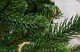 """Ялинка штучна """"Лоренца"""" 180 см, фото 4"""