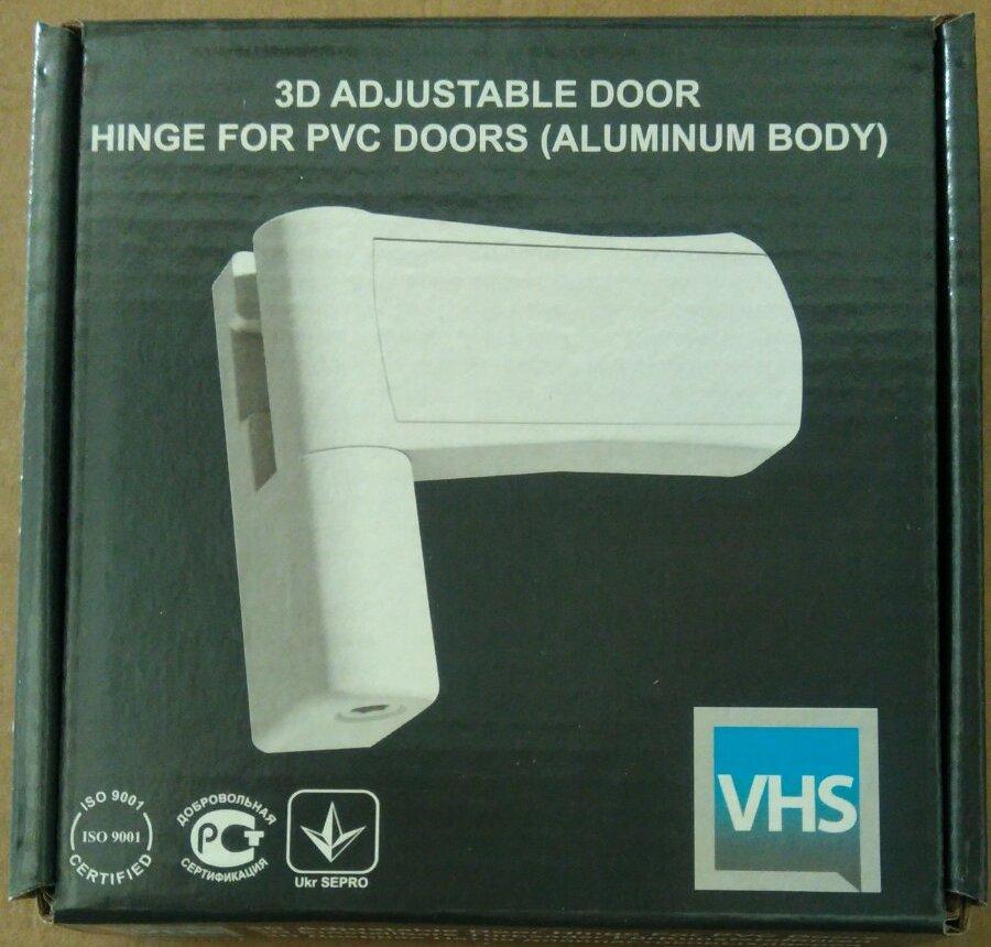 Петля для металлопластиковых дверей VHS 3D 125 кг белая