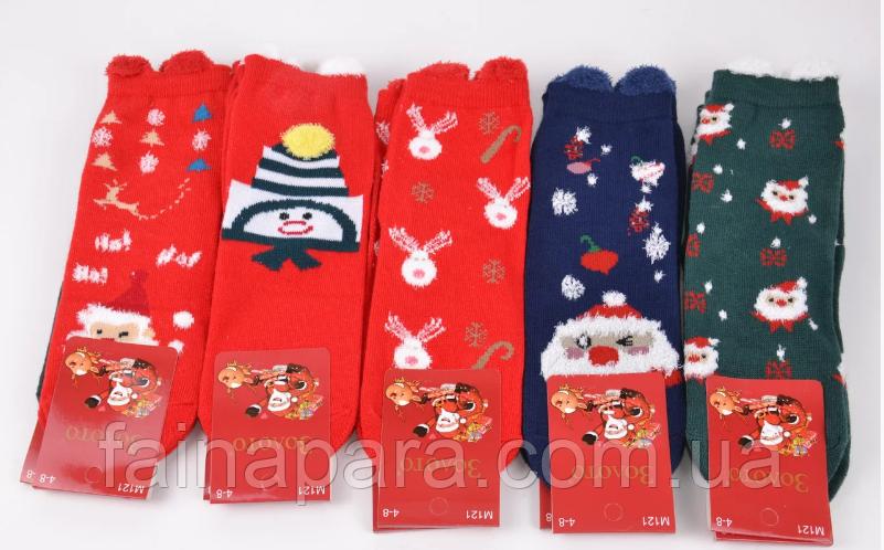 Новорічні дитячі шкарпетки Золото