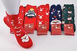 Новорічні дитячі шкарпетки Золото, фото 2