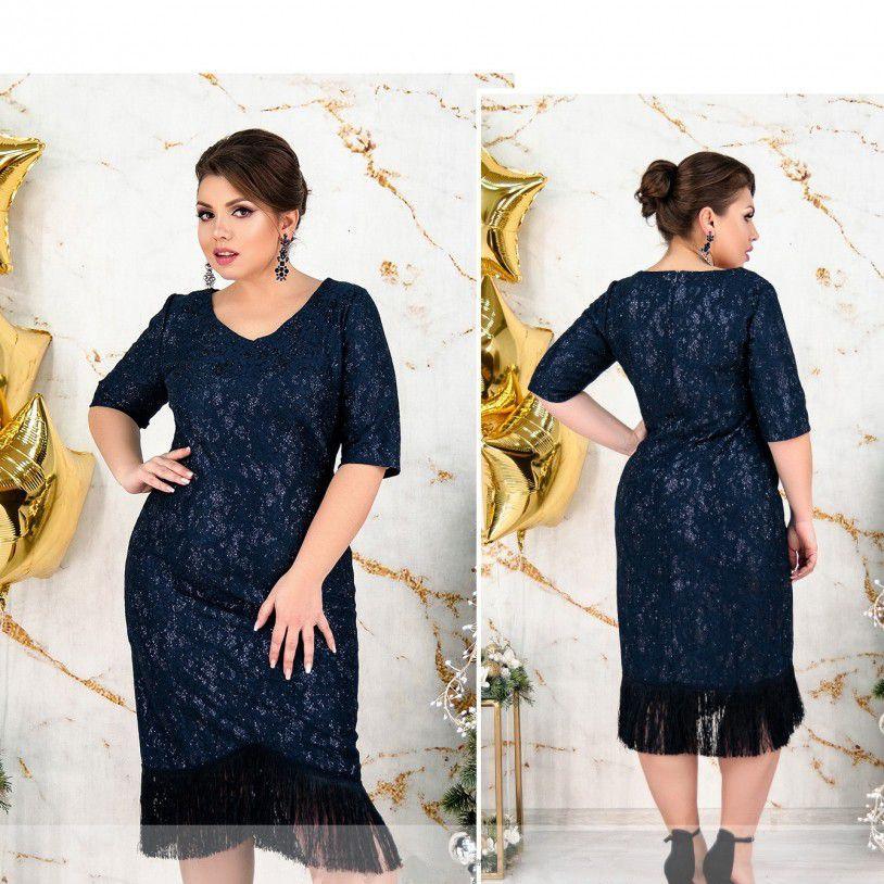 Сукня №18-61-синій Розміри 50,54,56,