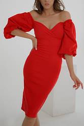 Женское шикарное красное платье-футляр с открытыми плечами