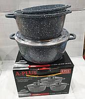Набор кастрюль с мраморным покрытием А-Плюс 1490 (серый мрамор)