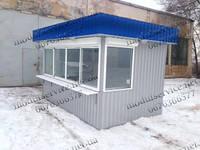Купить киоск в Днепропетровске