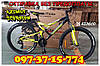 ✅ Двухподвесный Велосипед Azimut Scorpion 26 D+ Рама 17 ЧЕРНО-СИНИЙ, фото 7