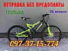 ✅ Двухподвесный Велосипед Azimut Scorpion 26 D+ Рама 17 ЧЕРНО-СИНИЙ, фото 9