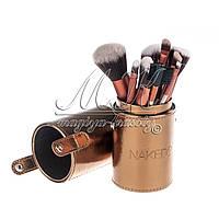 Профессиональный набор кистей NAKED для макияжа в тубусе 12 шт. (бронза)