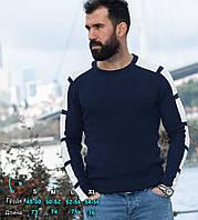 Свитшот мужской с контрастными вставками на рукавах