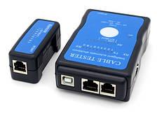 Тестер кабельный M726ATUSB, RJ-45+USB, батарейки в комплекте нет