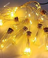 Бутылочка-РОСА, 10шт, 100 LED 3м, теплый белый