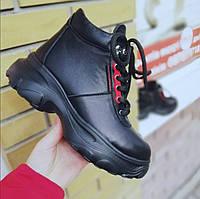 Ботинки спортивные, кроссовки женские кожаные на толстой подошве