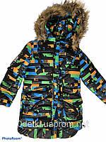 Зимняя детская куртка с капюшоном